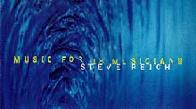 Cover of the ECM CD of Steve Reich's Music for 18 Musicians
